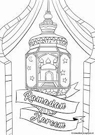 Dierentuin Kleurplaat Fris Ramadan Kleurplaten Archidev Kleurplaat