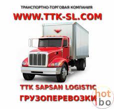 Отчет по практике бухгалтера в транспортной компании Еще Отчет по практике бухгалтера в транспортной компании в Москве