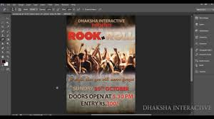 How To Create Flyer How To Create Poster In Photoshop Photoshop