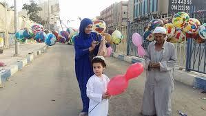 نتيجة بحث الصور عن صور عيد الفطر في مصر