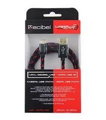 <b>URAL</b> Decibel USB | Купить <b>Зарядные устройства</b>, кабели ...