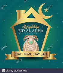 Islamische Holiday Eid Al Adha Mubarak mit Schaf, Maske und Halbmond.  Design for Islam Festival Kurban Bayram Karte oder Poster  Stock-Vektorgrafik - Alamy