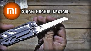 <b>Мультитул</b> Xiaomi HuoHou <b>Nextool</b>/<b>Multi</b>-<b>function Knife</b> - YouTube