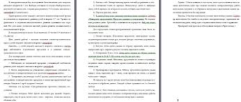 diplom shop ru Официальный сайт Здесь можно скачать  Отчет по практике логопеда скачать скачать Отчет по практике логопеда Вся коррекционная работа идет с использованием наглядного материала