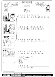 Printable French Worksheets For Sixth Grade The Best Worksheets ...