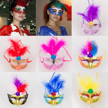 Plastic Masks To Decorate Buy mini masquerade mask and get free shipping on AliExpress 24