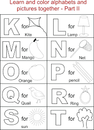 Alphabet Coloring Sheets Natureplanetinfo