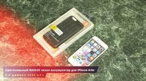 Оригинальный <b>BASEUS чехол</b> аккумулятор для iPhone 6/6s ...