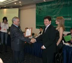 ВАП Лучшая общественная организация по защите прав потребителей в Ростовской области 2008 получила диплом победителя городская общественная организация