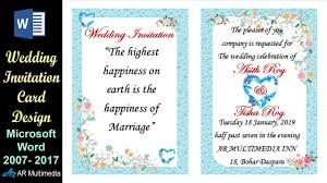 Microsoft Office Wedding Invitation Template Ms Word Tutorial Professional Wedding Invitation Card Design In Microsoft Word 2013 By Asith