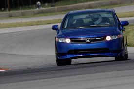 Update: 2008 Honda Civic Mugen Si Photo Gallery