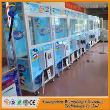 Chocolate Vending Machine Toy Awesome China CE Approval Chocolate Crane Machine Plush Crane Toy Vending