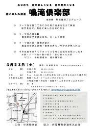 新着情報 京都嵐山の観光に京都四条大宮から嵐山北野白梅町を