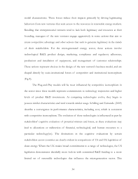 sample college admission essay on renewable energy renewable energy