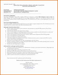 Office Manager Cover Letter With Salary Requirements Lezincdc Com
