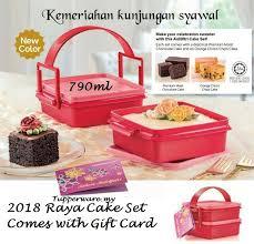 tupperware raya cake gift set 2018 red small goody lunch box 790ml 2
