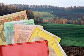 Картинки по запросу земельну реформу