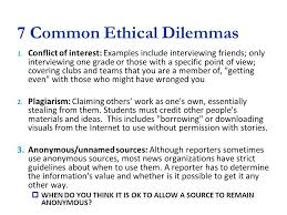ethical dilemma essay example ethical dilemma essay example