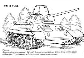 It is generally considered to have lasted from 1939 to 1945, although some conflicts in asia that are commonly viewed as becoming part. Tank World War 1 Coloring Pages