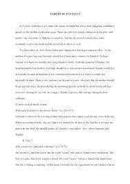 Controversial Essays Examples Bitacorita