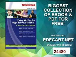essay writing for high school students a step by step guide  essay writing for high school students a step by step guide