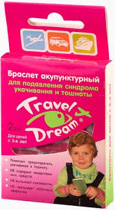 <b>Браслет акупунктурный Travel</b> Dream купить в СПб, цены в ...