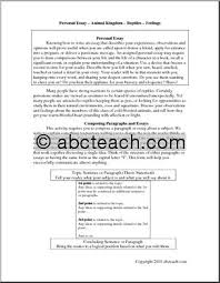 argumentative essay on gambling imperial college phd thesis logic essay essay logical form and the ontological argument