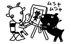 絵を描いているヤギのイラスト 白黒ヤギさん フリー素材イラスト