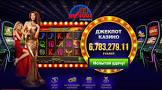 Увлекательные и прибыльные игры в казино Вулкан Х