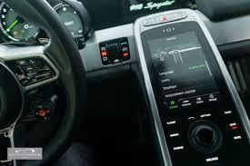 918 interior. 918 interior