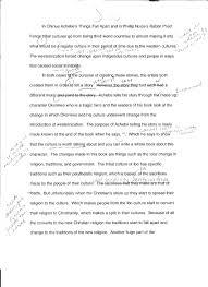 formative essayexcessum formative essay tk
