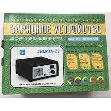 <b>Зарядное устройство</b> для аккумуляторов Орион <b>Вымпел</b>-<b>27</b>