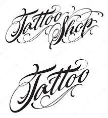 Tetování Shop Nápisy Víří Stock Vektor 4ek 111633630
