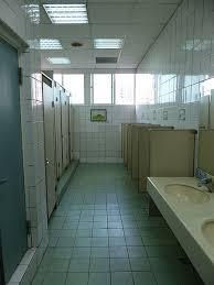 elementary school bathroom. School\u0027s Bathroom Elementary School