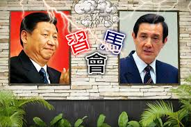 Image result for 馬習會面