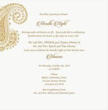 Wedding Invitation Wording For Mehndi Ceremony Mehndi Ceremony