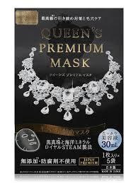 Relent Cosmetics <b>маска на основе черного</b> жемчуга и морских ...