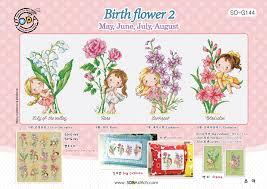 Birth Flower Chart So G144 Birth Flower 2 Cross Stitch Chart