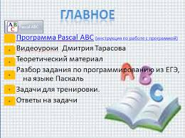 Дипломная работа с презентацией hello html 208766 png