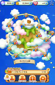 ピクサー タワー 262