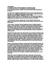 writing essay imaginative writing essay