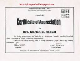Free Sample Certificate Appreciation Template Fresh 10 Best