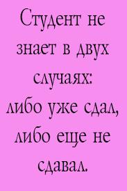 Курсовые на заказ Воронеж Заказ отчета по практике в Воронеже
