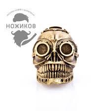 <b>Бусина для темляка Steampunk</b> Skull | www.fondim27.ru