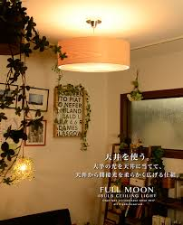 japanese ceiling lights led for japanese style sealing right living dining
