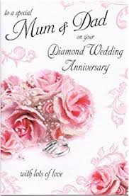 diamond wedding anniversary (60 years), personalised gift wrap & 2 Diamond Wedding Cards And Gifts to a special mum and dad on your 60th diamond wedding anniversary large greeting card gr034 Wedding Anniversary Gifts by Year