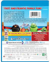 The Angry Birds Movie 2 (Blu-ray DVD) #Ad #Movie, #PAID, #Birds, #Angry in  2020 | Angry birds movie, Family fun, Pig island