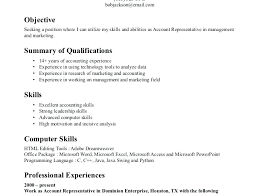 Sample High School Student Resume Example Skills Section Cv Awesome