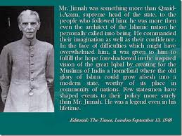 tributes to the quaid e azam mohammad ali jinnah quaid e azam  tributes to the quaid e azam mohammad ali jinnah quaid e azam mohammad ali jinnah