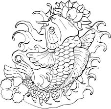 Coloriage Poisson Japonais Imprimer